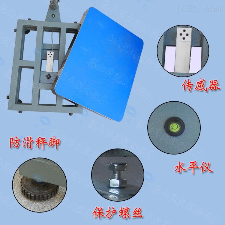 bws-n 昆山联贸电子秤bsw-n新款计重打印台秤多少钱