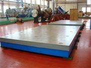 出售T型槽铸铁平板/花岗石平台/柴油机试车平台/精度高