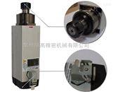 HQD木工机械GDC65电主轴轴承更换