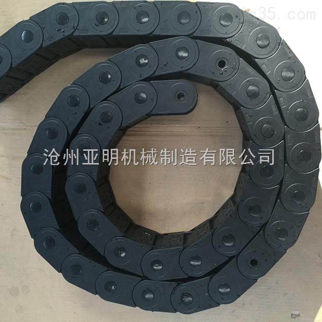 欢迎选购亚明机械生产的线缆塑料拖链