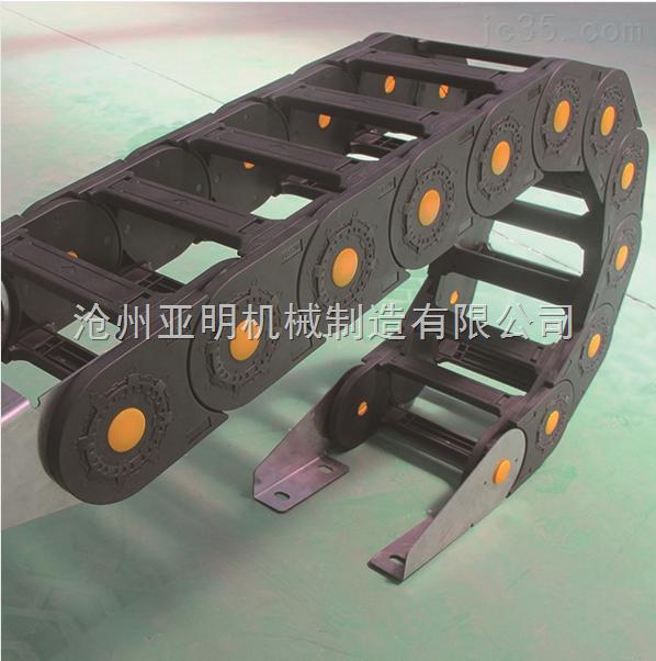 耐碱耐油桥式工程塑料拖链