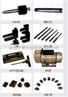 气门座镗床管专用刀具