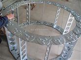 专业定制各种穿线钢铝拖链生产厂家