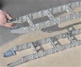 电缆穿线钢制拖链生产厂家