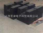 供应50kg铸铁砝码,50公斤标准砝码,50千克锁型砝码50KG砝码