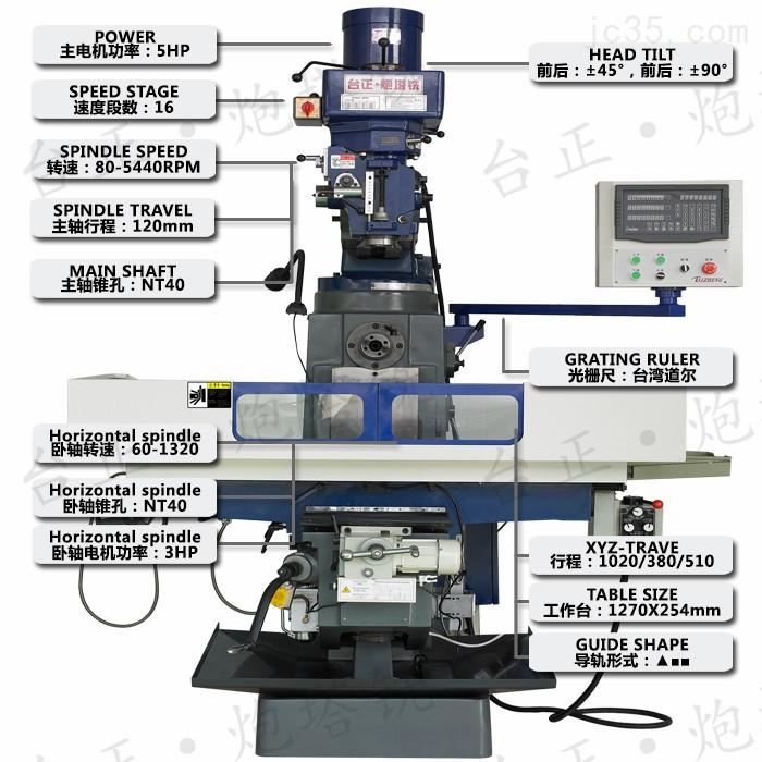 台正升降台铣床MX-6LW 高精度加工 炮塔铣床厂家直供