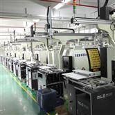 CNC上下料机械手厂家 博立斯 多联机机械手