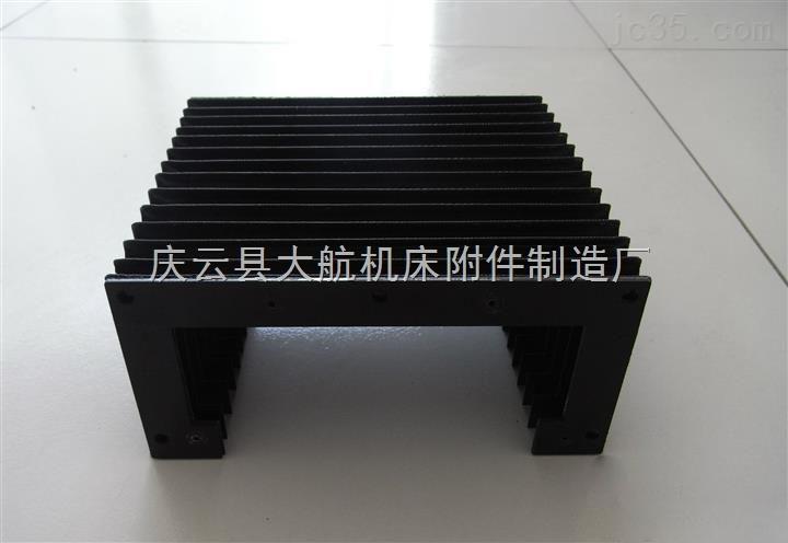 木工机械风琴式防护罩规格