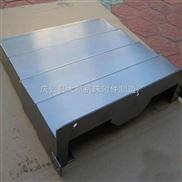 落地镗床钢板防护罩厂商