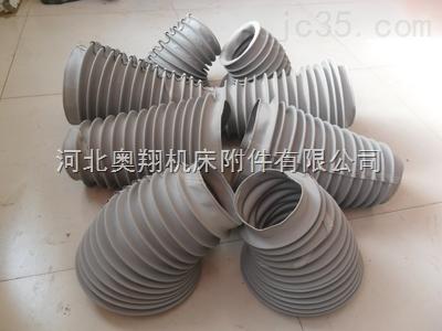 新品推荐耐高温锥形防油丝杠防护罩