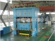 YH27单动薄板冲压液压机