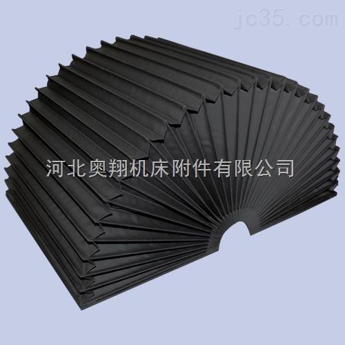 折叠式风琴防护罩