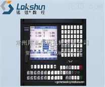 广州诺信Lokshun