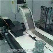 磁刮板排屑机 振动式排屑机乾冠厂家直销