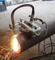 磁力火焰切管机,磁力管道氧气切割机