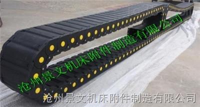 江西机械设备10*10小型尼龙坦克链供应
