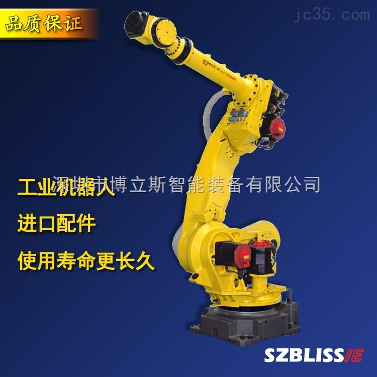 5轴工业机器人 6轴数控机床机械手臂
