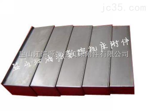 CNC-520型机床防护罩