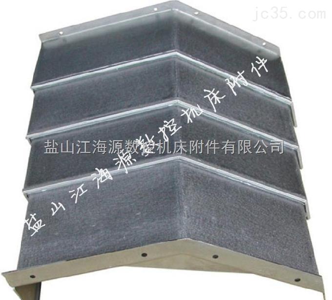 A2-0640型机床防护罩