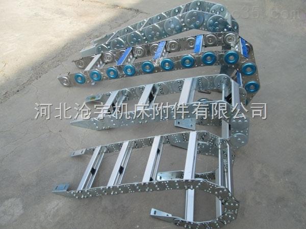 厂家定做TL125钢铝穿线拖链