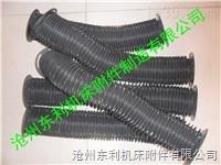 耐磨液压油缸伸缩防护罩河北生产厂家