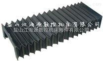 CNC数控雕刻机设备专用风琴防护罩