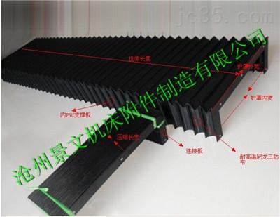 耐温风琴防护罩 一字型折叠式风琴防护罩