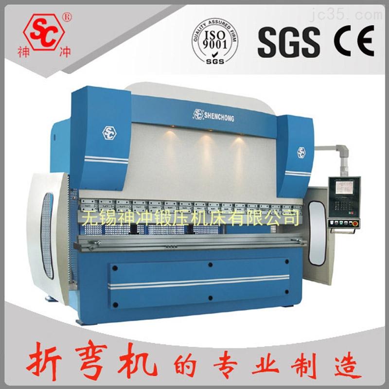 WE67K-200/3200电液同步数控折弯机