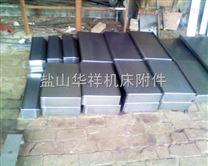钢板防护罩