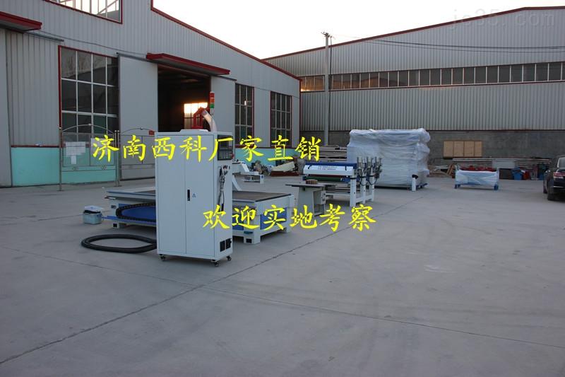甘肃张掖定制橱柜开料机厂家 自动换刀雕刻机