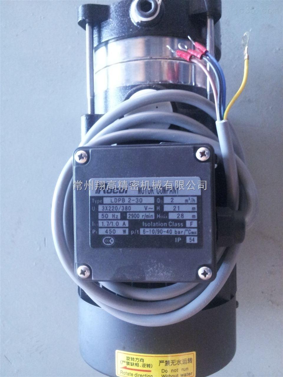 LDPB2-30-Rocoi  LDPB2-30卧式离心泵