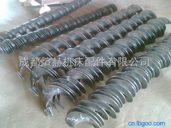 专业制造蛟龙叶片无轴螺旋排屑机产品图片