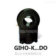用于液压部件杆端关节轴承GIHO-K..DO,GF..DO,GK..DO