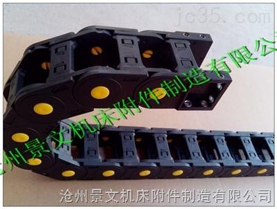 机械手专用线缆尼龙坦克链规格推荐