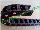 北京雕刻机专用25*38尼龙坦克链供应