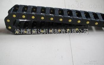 供应机床尼龙拖链 桥式塑料拖链