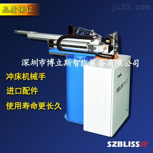 自动化冲床机械手臂 上下料冲压机械手厂家