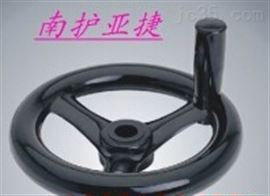 JB/T7273.5-94胶木圆轮缘手轮