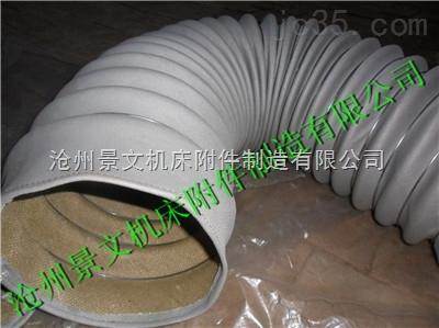 钢铁厂防火通风伸缩软管厂家推荐产品