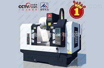 CNC加工中心XH650硬轨,国产系统立式加工中心(18263277088)