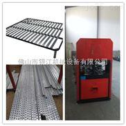 专业优质锌钢管材全自动冲孔机