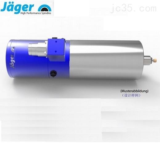 德国品牌Jager蓝宝石及陶瓷硬脆材料加工电主轴