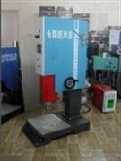 天津智能超声波焊接机,大功率智能超声波焊接机