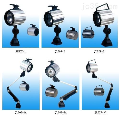 供应防爆铝合金LED工作灯