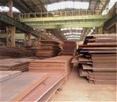 广东15Cr钢板--20Cr钢板--热轧板