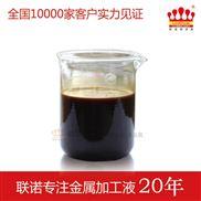快干硬膜防锈油