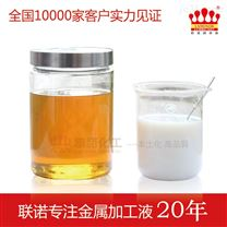 镁合金加工冷却液抗硬水性好 防止镁离子过多导致切削液性能降低