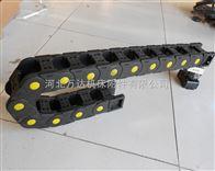 大型工程穿线抗氧化塑料尼龙拖链