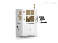 3C行业尺寸测量设备