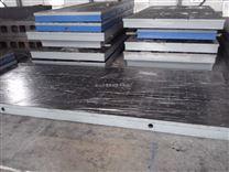 2000*2500mm测量平板 检验平台 铸铁平台生产厂家
